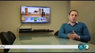 Iran Science based company made Study management process Software نرم افزار مديريت فرآيند آموزش