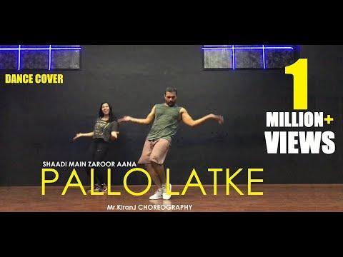 Xxx Mp4 Pallo Latke Shaadi Mein Zaroor Aana Kiran J DancePeople Studios 3gp Sex