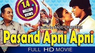 Pasand Apni Apni Hindi Full Movie HD || Mithun Chakraborty, Rati Agnihotri || Eagle Hindi Movies