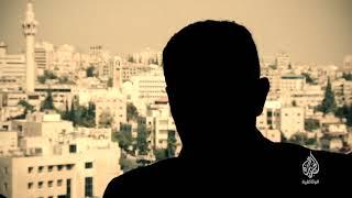 سوريا.. جامعو الأدلة (برومو) 19 نوفمبر - 21 مكة المكرمة