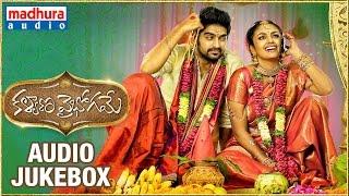 Kalyana Vaibhogame Audio Jukebox | Naga Shaurya | Malavika Nair | 2016 Telugu Movie | Madhura Audio