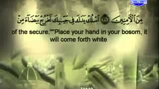 الجزء العشرون (20) من القرآن الكريم بصوت الشيخ أبوبكر الشاطري