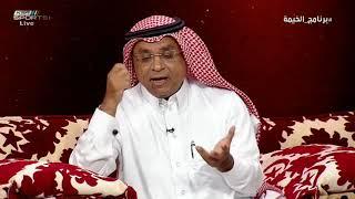 """سعود الصرامي - رمز النصر يمتلك شعبية """"جهنمية"""" وهذا ماحدث بعد قرار منعه من الظهور #برنامج_الخيمة"""
