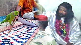 Totay Wale Baba Kay Karnamay | Samaa TV | 27 Sep 2016