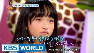 I am sick of parenting [Hello Counselor / 2016.10.10]