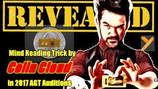 Revealed: Colin Cloud (Mind Reading Trick) in AGT 2017 Audition
