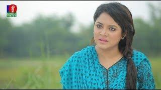 Sultan-সুলতান | Salahuddin Lavlu | Urmila | Bangla Eid Natok | 2018 | HD