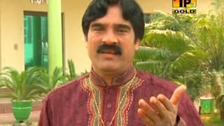 Akram Fareedi - Asaan Gareeban Diyan Yariyan