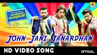 John Jani Janardhan | Title Track Official HD Video Song | Ajay Rao, Yogesh, Krishna | Arjun Janya