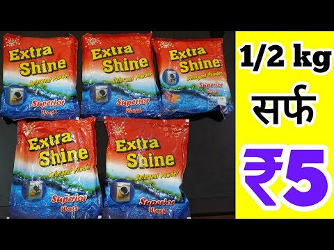 CHEAPEST WASHING POWDER DETERGENT in WHOLESALE MAX EXPORT
