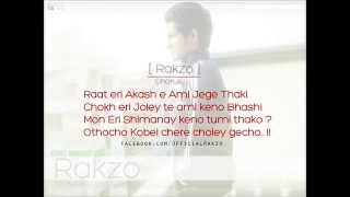 Amar Tara - Ovijaan ft Rakzo (Lyrics Video)