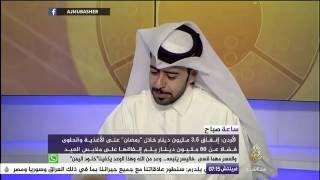 ساعة صباح | كيف تسيطر الأسرة العربية على ميزانية البيت؟