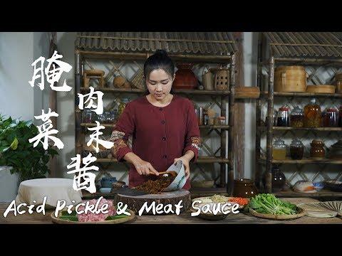 农忙季节,炒一锅百搭的酸腌菜肉末酱【滇西小哥】