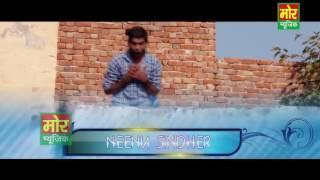 New Haryanvi song koi Najar lgade langvada