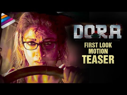 Nayanthara DORA Horror Movie First Look Motion Teaser | Latest Telugu Movies 2016 | Telugu Filmnagar