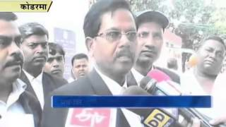 सीजेएम कोर्ट में विधायक विनोद सिंह ने किया सरेंडर, कोर्ट ने न्यायिक हिरासत में भेजा