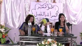 نونة المأذونة - مشهد كوميدى للفنانة ايمان السيد فى مؤتمر الطفل والمرأة ... الطفل يحبو