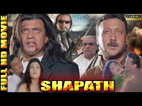Shapath (1997) | Mithun Chakraborty | Jackie Shroff | Harish | Ramya Krishna | Full HD Movie