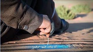من روائع الشيخ عبد الواحد المغربي .. قصيدة : أنا العبد الذي كسب الذنوبا..  أداء حزين ومؤثر  HD