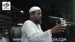 new waz mawlana sanaullah nori সৌদির জেল খানায় মুফতি সৈয়দ ফয়জুল করীম দাঃ বাঃ 01711390223