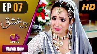 Drama | Laal Ishq - Episode 7 | Aplus Dramas | Faryal Mehmood, Saba Hameed, Waseem Abbas, Babar Ali