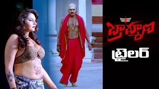 Brahmana Theatrical Trailer | Upendra | Ragini Dwivedi | Saloni | Latest Tollywood Trailers