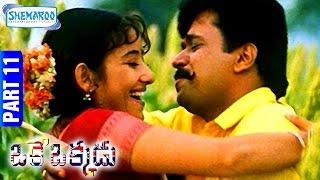 Oke Okkadu Telugu Full Movie | Arjun | Manisha Koirala | Mudhalvan | Part 11/12 | Shemaroo Telugu