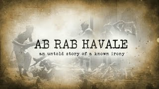 Ab Rab Havale   Short film directed by Ritika Bajaj Vijra