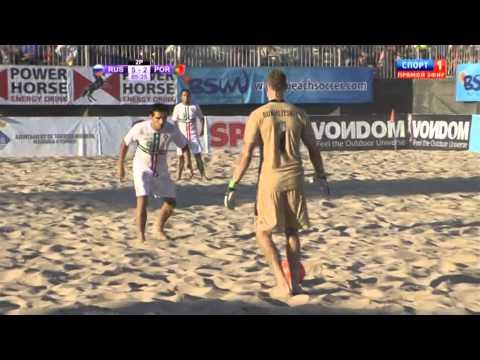 Финал Пляжного футбола Россия-Португалия