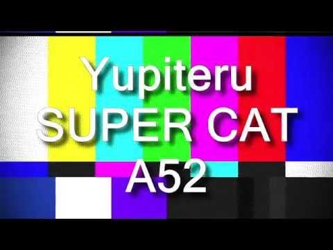Yupiteru SuperCAT A52 レーダー探知機