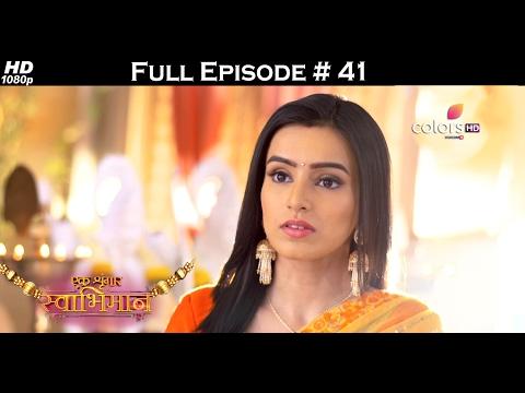 Ek Shringaar Swabhiman - 13th February 2017 - एक श्रृंगार स्वाभिमान - Full Episode (HD)