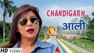 New Haryanvi Song   CHANDIGARH AALI चंडीगढ़ आली   Pooja Hooda 2016 New Song । Latest DJ Song