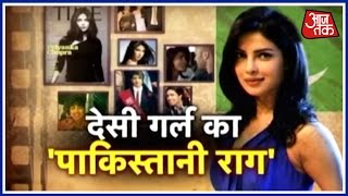 Priyanka Chopra Comes Out In Support Of Pakistani Actors In New York