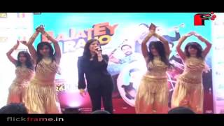 Nagin Song   Bajatey Raho ft  Maryam Zakaria & Scarlett Wilson 360p)