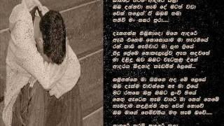 Sagare tharam .[The story after sapura thahanam] Rasika Wijerathne.