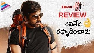 Raja The Great REVIEW & RATING | Ravi Teja | Mehreen Pirzada | #RajaTheGreat | Telugu Filmnagar