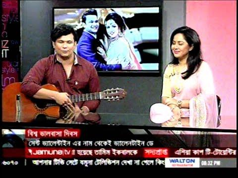 BD Actress Nadia & Actor Nayem's Valentine Day Special Bangla Talkshow