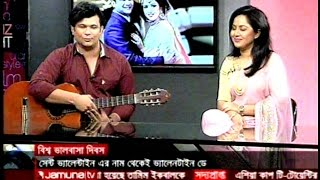 BD Actress Nadia & Actor Nayem's Valentine Day Special Bangla Talkshow