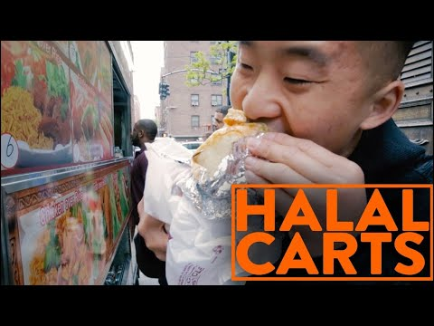 FUNG BROS FOOD Halal Cart WE EAT THE WHOLE THING