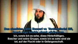 Suriye! Şeyh Muhammed Arifi müslümanlara sesleniyor (İslam görüşü)