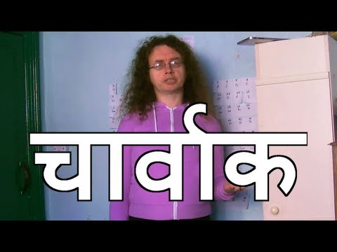 Xxx Mp4 Indian Atheism The Carvaka School 3gp Sex