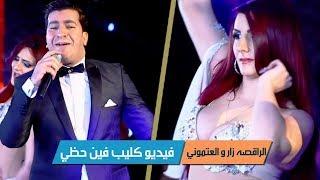 اغانى شعبي 218 - اغنية فين حظى- احمد العتمونى روعة