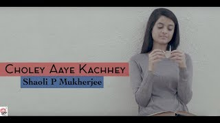 Choley Aaye Kachhey- Full Video | Dekha Hobe | Shaoli P Mukherjee | Joy Sarkar