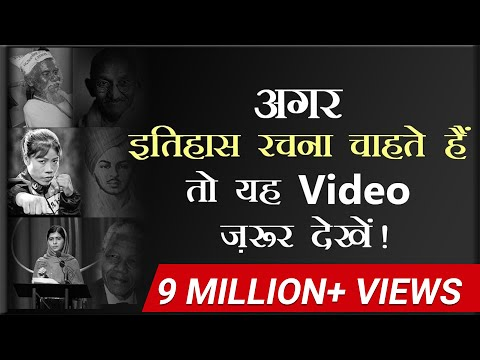 Xxx Mp4 Extreme Motivation On Belief System Change Your Life In 2 Mins With Mr Vivek Bindra Hindi 3gp Sex