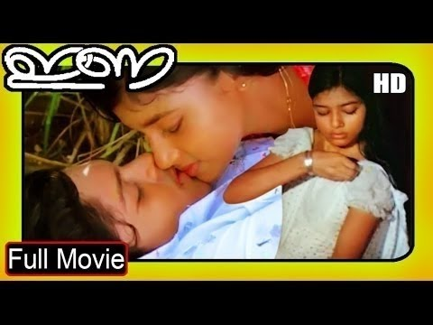Xxx Mp4 Ina 1982 Devi Malayalam Hot Malayalam Full Hot Movie 3gp Sex