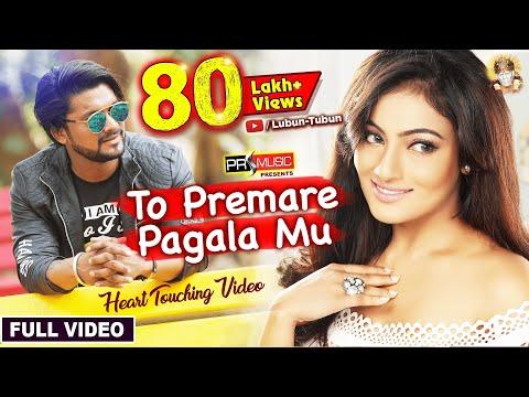 Xxx Mp4 To Premare Pagala Mu Video Song Odia Song Humane Sagar Lubun Tubun 3gp Sex