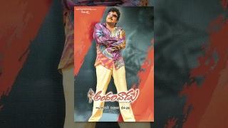 Andarivadu || Telugu Full Movie || Chiranjeevi, Rimi Sen, Tabu