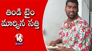 Bithiri Sathi On Food Timings | Funny Conversation With Savitri | Teenmaar News | V6 News