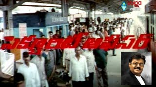 Security Officer Full Length Telugu Movie