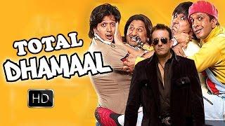 Total Dhamaal Trailer - Sanjay Dutt, Arshad Warsi, Riteish Deshmukh | Coming Soon